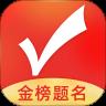 优志愿app官方版