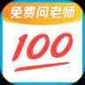 作业帮app官方版