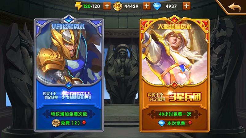 魔法门之英雄无敌战争纪元新版下载
