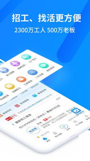 鱼泡网app破解版最新版