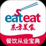 东方美食app破解版