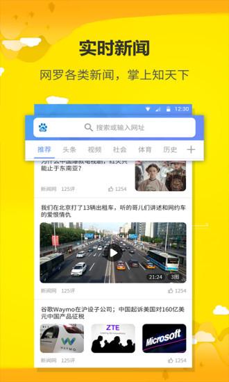 蓝鲸浏览器app破解版最新版