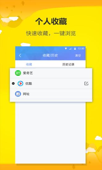 蓝鲸浏览器app破解版下载