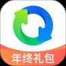 QQ同步助手app免费版
