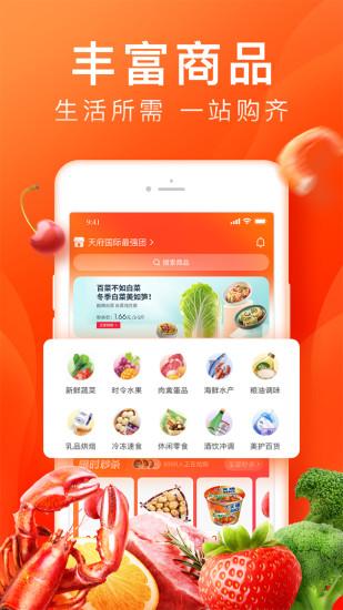 橙心优选app免费版本