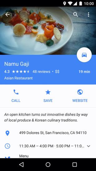 谷歌地图手机版破解版