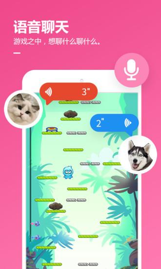 QQ游戏app最新版下载