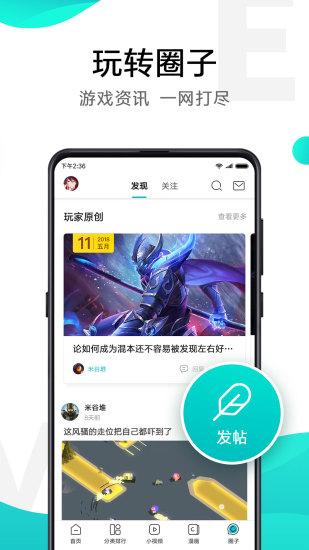 小米游戏中心app免费版免费版本