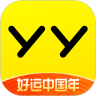 YY播放器最新版官方