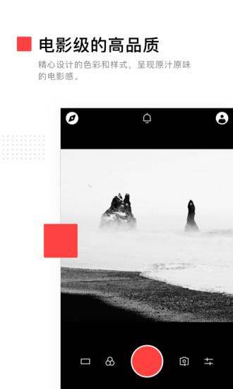 VUE app 官方版最新版