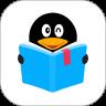QQ阅读app最新版