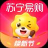 苏宁易购手机版app
