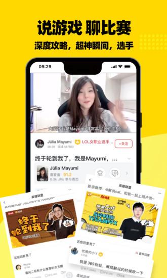 虎扑app最新版最新版