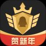 企鹅电竞app最新版