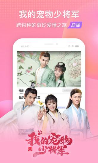 搜狐视频破解版免升级免费版本