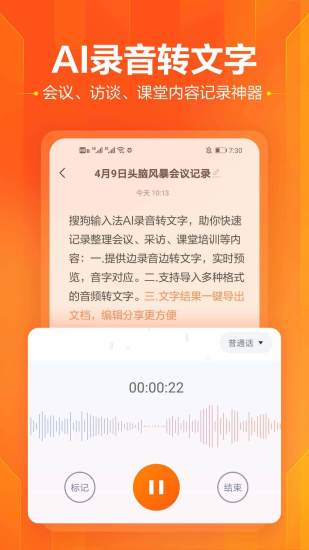 搜狗输入法旧版最新版