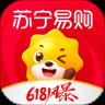 苏宁易购安卓app