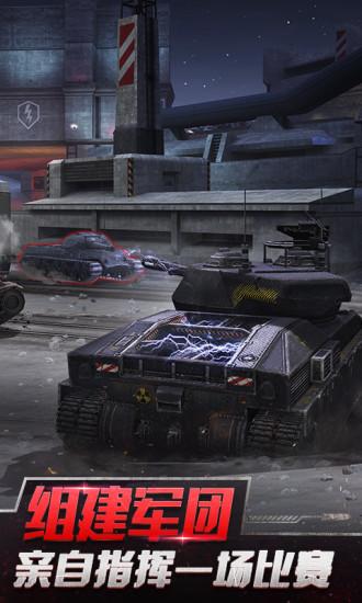 战坦克世界闪击战安卓版下载