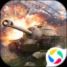 战坦克世界闪击战安卓版