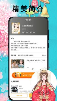 笔趣阁app官方下载最新版下载