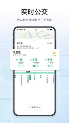 腾讯地图安卓车机版破解版