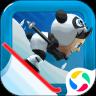 滑雪大冒险官方正版