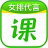 作业帮直播课免费下载app
